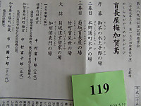 Img_9154