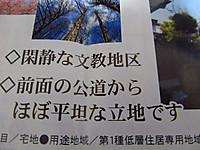 Img_0724_2