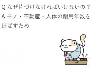 Photo_20201112000101